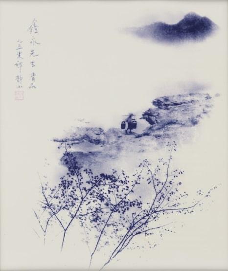 Landscape LONG Chin-San 1934