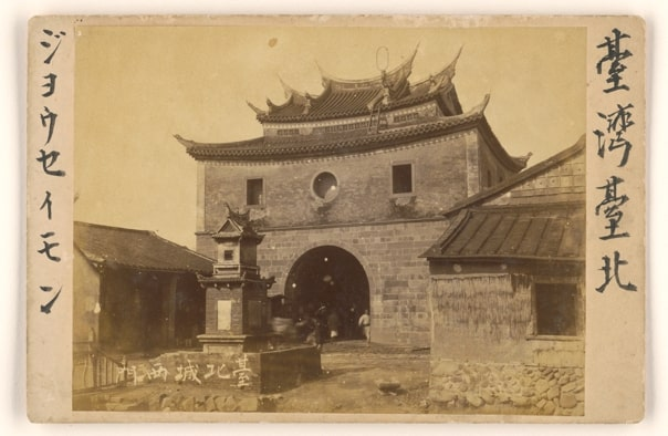 Early photos of places and people in Taiwan 11