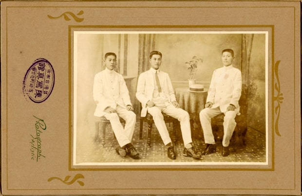 Tainan Chen Photo Gallery Group photo of three men 1918