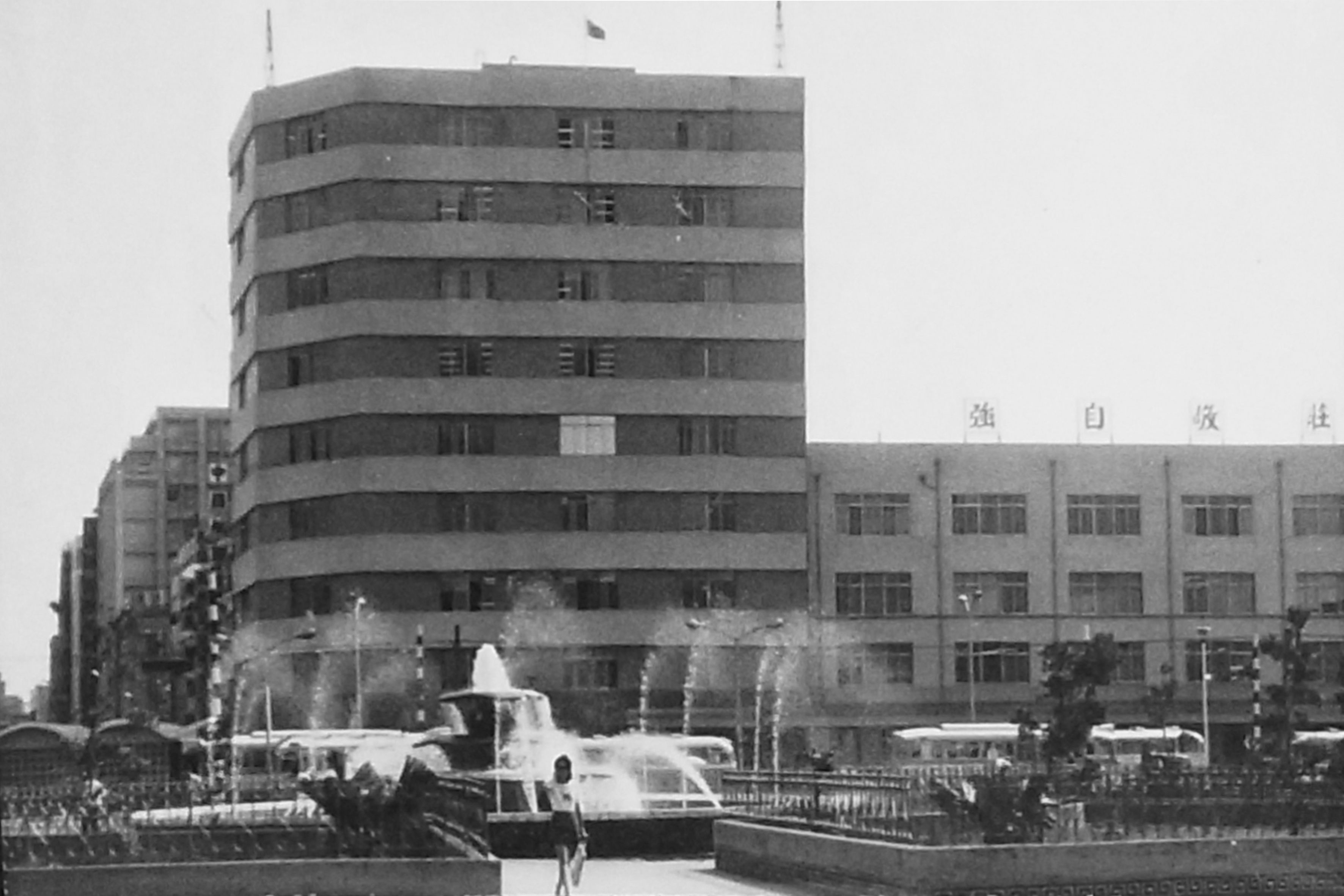 The Taiwan Navigation Company and the Taiwan Highway Bureau, Taiwan Provincial Government period (1946-2014) Image 3