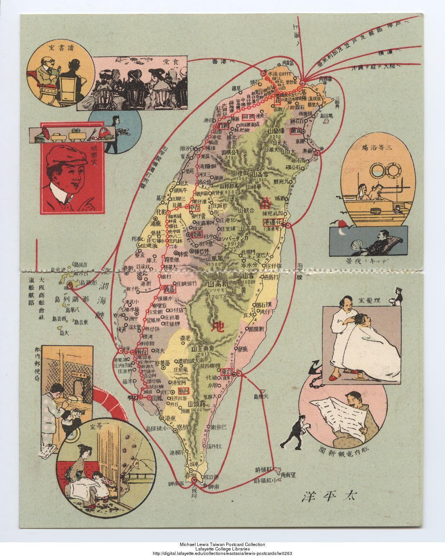 Osaka Shosen Kaisha (Osaka Mercantile Co., Ltd.) period (1937-1945) Image 3