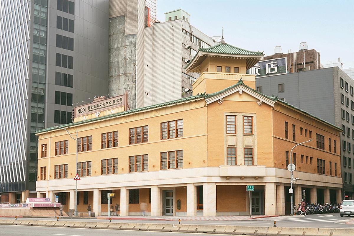 國家級攝影及影像藝術中心