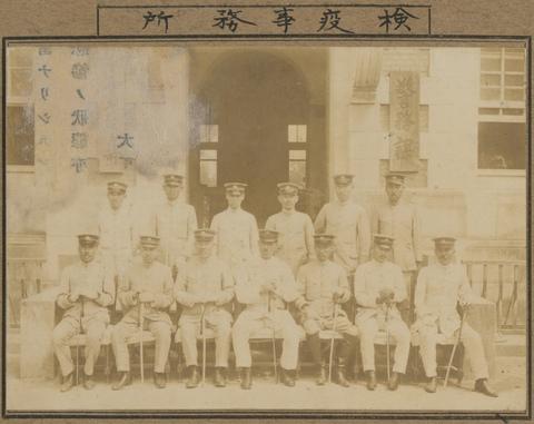 典藏圖片 - 大正八年台北廳下虎列拉流行概況-照片1