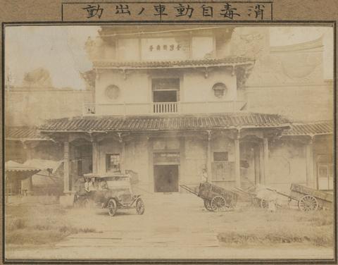 典藏圖片 - 大正八年台北廳下虎列拉流行概況-照片5