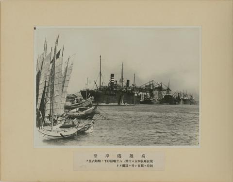 典藏圖片 - 高雄港岸壁
