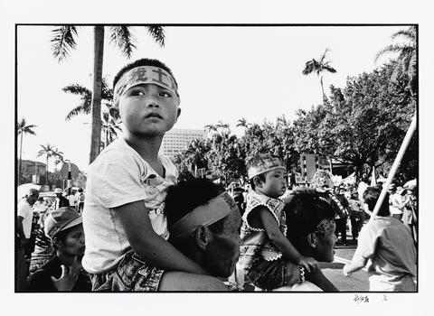 典藏圖片 - 街頭人民系列:1987-1996臺灣民主化運 動影像報告17