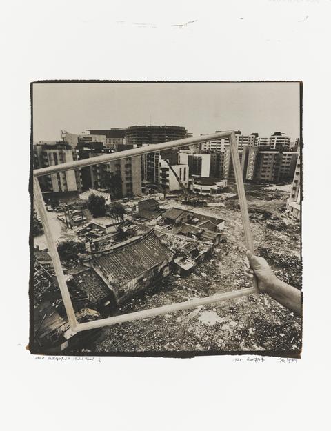 典藏圖片 - 台北框景06