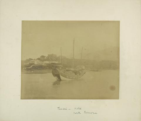 典藏圖片 - 滬尾(淡水),前方為海關及紅毛城,河中有中式帆船