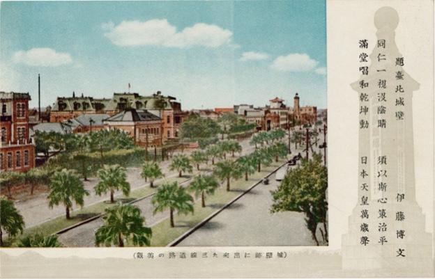 日本時期北三線道路(來源:共同印刷株式會社印刷三線道路。國立台灣歷史博物館藏)